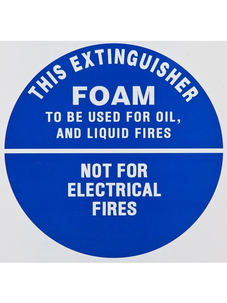 Air Foam - Identification Sign Sticker